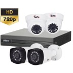 Sistem supraveghere 4 camere HD mixt all in one Safer cu DVR Dahua